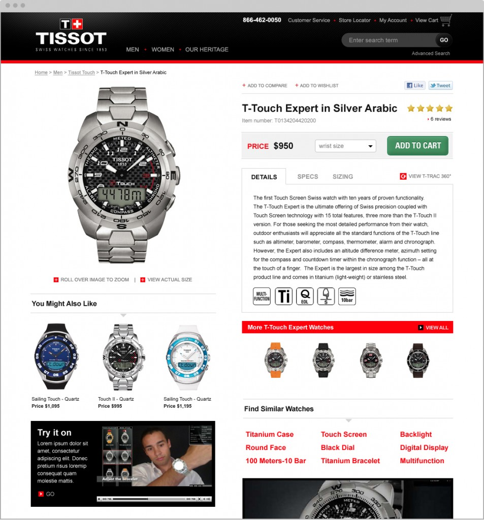 Tissot product detail page